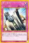 神の宣告【ゴールドシークレットレア】