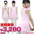 1208A■MB●送料無料●<即納!特価!在庫限り!> スカート付レオタード(後ろリボン) 色:ピンク サイズ:BIG