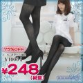 <img class='new_mark_img1' src='//img.shop-pro.jp/img/new/icons15.gif' style='border:none;display:inline;margin:0px;padding:0px;width:auto;' />1281A◇<即納!特価!在庫限り!> 国産『MONALIZA』タイツ ヘリンボン柄 色:黒 サイズ:M−L