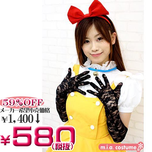 <img class='new_mark_img1' src='//img.shop-pro.jp/img/new/icons60.gif' style='border:none;display:inline;margin:0px;padding:0px;width:auto;' /><即納!特価!在庫限り!> レースロング手袋 サイズ:F 色:黒 ■レースロンググローブ■