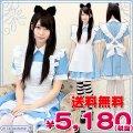 1161D★MB●送料無料●<特価・即納・在庫限り> Alice'sドレス 色:水色 サイズ:BIG