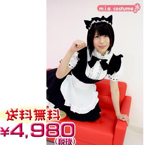 1161A★MB●送料無料●<即納!特価!在庫限り!> マオメイド サイズ:BIG