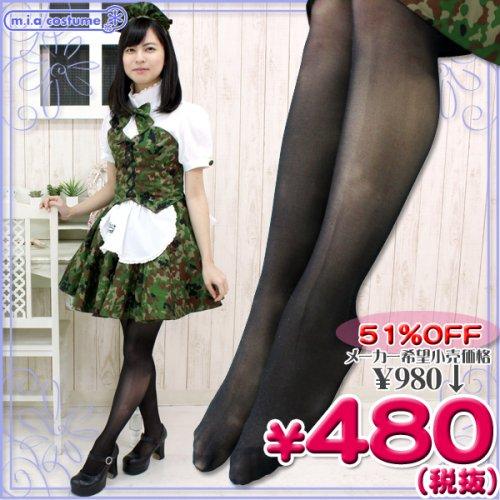 1202H●<即納!特価!在庫限り!> ■タイツ■ 15Dタイツ単品 色:黒 サイズ:フリー