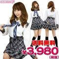 1134D★●送料無料●■期間限定値下■即納!在庫限り!■ AKB48 桜の栞衣装 サイズ:BIG