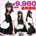 1162E★LB/F★SM●送料無料●<即納!特価!在庫限り!> Newミアカフェミニ制服(立て襟) 色:黒 サイズ:BIG