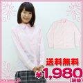 1234H■MB●送料無料●<即納!特価!在庫限り!> 長袖シャツ単品 色:ピンク サイズ:BIG■TeensEver■