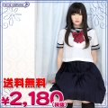 <img class='new_mark_img1' src='//img.shop-pro.jp/img/new/icons59.gif' style='border:none;display:inline;margin:0px;padding:0px;width:auto;' />1207F■MB●送料無料●<即納!特価!在庫限り!> 膝下プリーツスカート単品 色:無地紺 サイズ:BIG