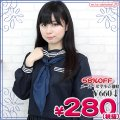 <img class='new_mark_img1' src='//img.shop-pro.jp/img/new/icons60.gif' style='border:none;display:inline;margin:0px;padding:0px;width:auto;' /><即納!特価!在庫限り!> スクールスカーフ単品 色:紺 サイズ:フリー ■TeensEver■セーラースカーフ■