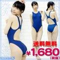 1234E■MB●送料無料●<即納!特価!在庫限り!> 競泳水着 色:紺 サイズ:BIG