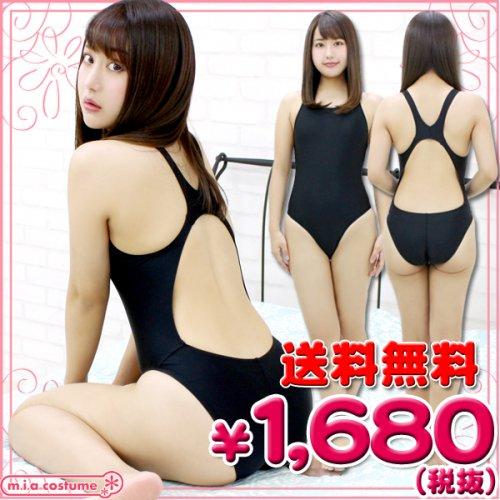 1234C■MB●送料無料●<即納!特価!在庫限り!> 競泳水着 色:黒 サイズ:BIG