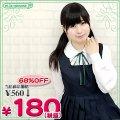 1210F●<即納!特価!在庫限り!> スクール紐タイ単品 色:緑 サイズ:フリー ■TeensEver■