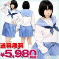 <img class='new_mark_img1' src='//img.shop-pro.jp/img/new/icons20.gif' style='border:none;display:inline;margin:0px;padding:0px;width:auto;' />●送料無料●<即納!特価!在庫限り!> 中京女子大学付属高校 中間服 サイズ:BIG