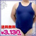 1217H■J●送料無料●173cm・100kg男性モデル着用 旧スクール水着(旧スク) 色:紺 サイズ:JUMBO