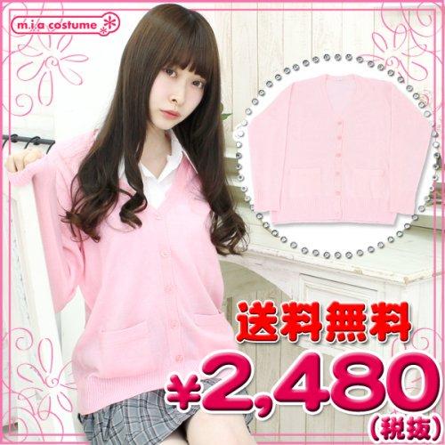 1235D▼MB●送料無料●<即納!特価!在庫限り!> ニットカーディガン単品 色:ピンク サイズ:BIG