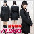 <img class='new_mark_img1' src='//img.shop-pro.jp/img/new/icons60.gif' style='border:none;display:inline;margin:0px;padding:0px;width:auto;' />●送料無料●<即納!特価!在庫限り!> 英真学園高等学校 冬制服 サイズ:BIG