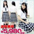 1125C★MB●送料無料●<即納!特価!在庫限り!> 鶴川高等学校 夏制服 サイズ:BIG