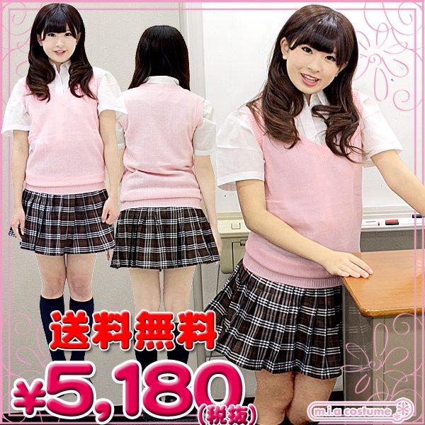 1113A★MB●送料無料●<即納!特価!在庫限り!> ニット制服セット 色:ピンク サイズ:BIG