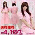 1154B★MB●送料無料●<即納!特価!在庫限り!> ロングナース  色:ピンク サイズ:BIG
