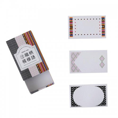 タイ「織柄模様語」マッチ箱付箋