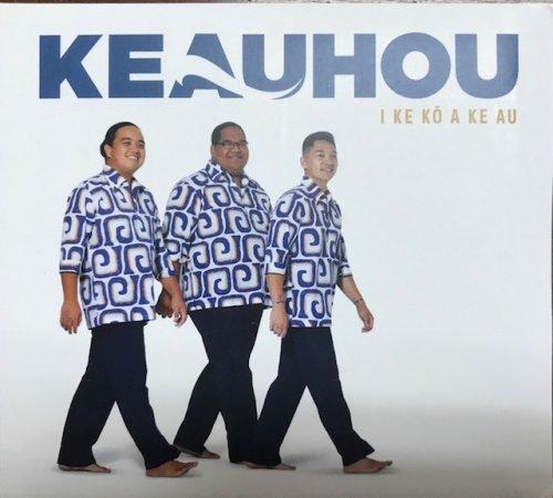 I Ke Ko A Ke Au (10-06-2017)  Keauhou