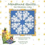 Menehune Quilts (英語語)