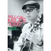 Million Miles Away / JAKE SHIMABUKURO