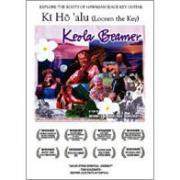 Ki Ho Alu / KEOLA BEAMER