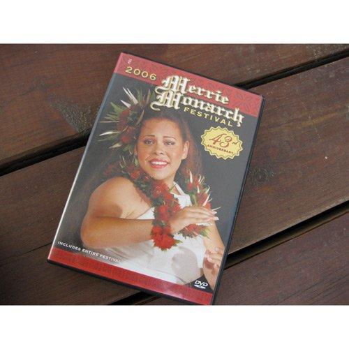 メリーモナークフェスティバル公式DVD 2006