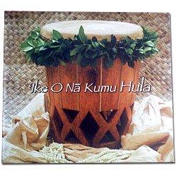 Ike O Na Kumu Hula VOL.1/Various Kumu Hula[2枚組]