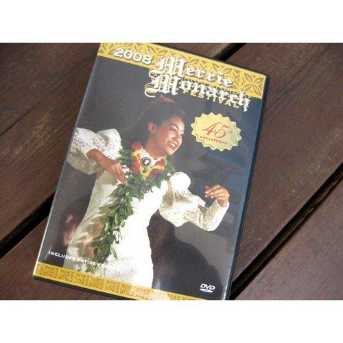 メリーモナークフェスティバル公式DVD 2008