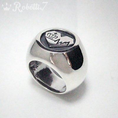 FOOLS logo ring