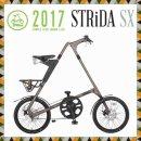 ☆送料無料☆ 【2017年モデル】 STRIDA (ストライダ) SX カラー:ブロンズ 専用輪行バッグ(ST-BB-005) + ミニフロアポンプ付き!