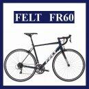 ※一部の地域:送料無料※ 【2018年モデル】 FELT(フェルト) FR60 フレームサイズ 510mm ペダル付き