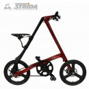 【限定モデル】STRIDA(ストライダ) C1(シーワン) カーボンフレーム 18インチ 折り畳み自転車 ※代引不可※