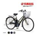 ※一部の地域:送料無料※ 【2021年モデル】 YAMAHA (ヤマハ) PAS CITY-SP5 (パス シティ エスピーファイブ) 27型 (PA27CSP5)