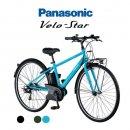 ☆★☆一部の地域:送料無料 ☆★☆ Panasonic (パナソニック) VELO-STAR (ベロスター) BE-ELVS773
