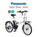☆★☆一部の地域:送料無料 ☆★☆ Panasonic  (パナソニック) VELO-STAR mini (ベロスター ミニ) BE-ELVS073