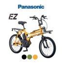 ☆★☆一部の地域:送料無料 ☆★☆ Panasonic  (パナソニック) EZ (イーゼット) BE-ELZ034