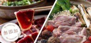 合鴨本鴨鍋食べ比べセット 5〜6人前(週刊女性 冬のお取り寄せで安井レイコさんに推薦されました)