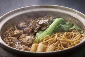 関西テレビ「よ〜いドン」でなるみさんおススメの旨辛薬膳スープ!鴨麻辣つみれ鍋セット(2〜3人前)