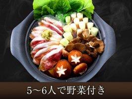 【早割商品】【K-142】【野菜付冷蔵便】合鴨しゃぶ鍋セット(大)(5〜6人前)「日本一旨いお取り寄せ」辛口ランキング185の鍋編で1位に選ばれました