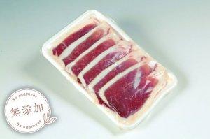 【早割商品】【C-828】国産合鴨ロース肉300g