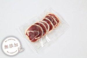 【早割商品】【C-817】本鴨モモ肉100g