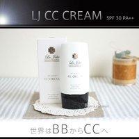 ナチュレ LJ CCクリーム【50g 】SPF30 PA++ 【LJ CC CREAM】