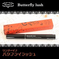 ワンダーイフ バタフライラッシュ 2ml 【まつ毛美容液】【Wonder if Butterfly lush】【ピアッツァ】