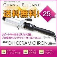 【送料無料】アイビルDHセラミックアイロン 25mm 人気のプロ用のカーリングアイロン