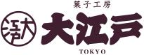 大江戸オンライン販売 <きんつば 人形焼 どら焼きなど>