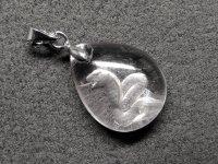 ★【蛇】【クリスタル】水晶彫刻★天然石ペンダント:DG-13969