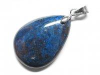 ★【アズライト】藍銅鉱★天然石ペンダント:AZU-92855