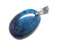 ★【アズライト】藍銅鉱★天然石ペンダント:AZU-92848